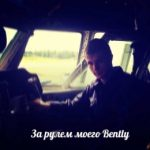 Молодой парень. Секс девушкам и женщинам в Кемерове