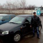 Молодой юноша ищет девушку для первого сексуального опыта в Кемерове